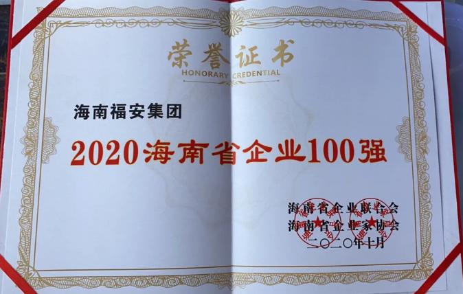 QQ瀏覽器截圖20201023085701.png