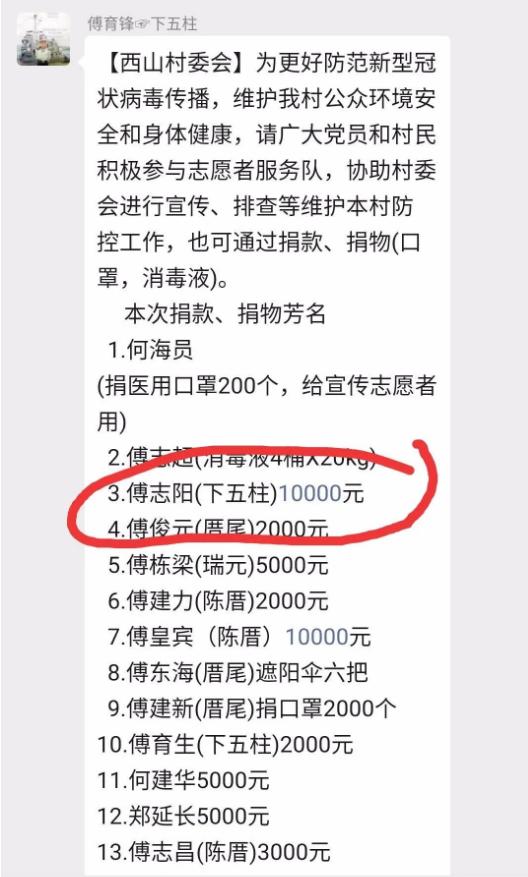QQ瀏覽器截圖20200809111508.png